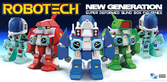 The New Generation Super Deformed Figurines!